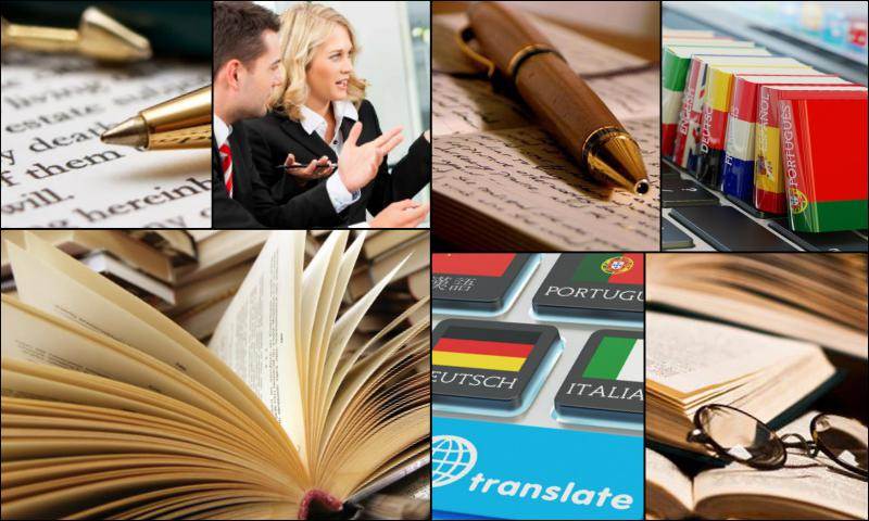Apostil Tasdikli Tercüme Nedir